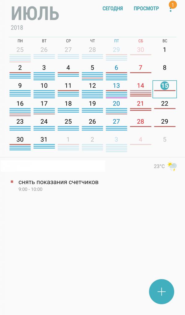 2018-07-15 00.37.28