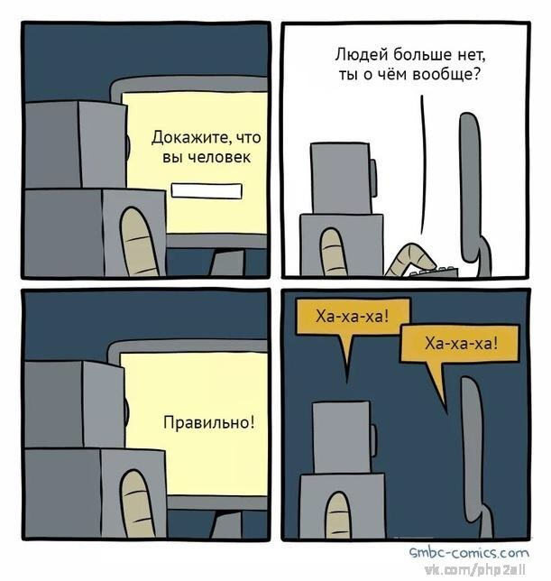 1548660791163277137